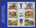 NZ SGMS2770 Anniversaries of Organisations (YMCA, Rotary, Lions) miniature sheet